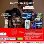 """Africa's Premiere Photo Challenge Reality Tv Show """"Photo Star Quest"""" Set To Shutdown Lagos Nigeria With Its Continental Audition And Photoshoot On Saturday 19th January 2019"""
