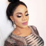 Gist: How I Was Used And Dumped By Men – Nollywood Actress, Uche Ogbodo Reveals