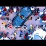 VIDEO: Guccimaneeko – Follow Me Ft. Olamide